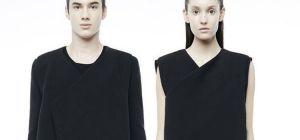 Унисекс стиль одежды