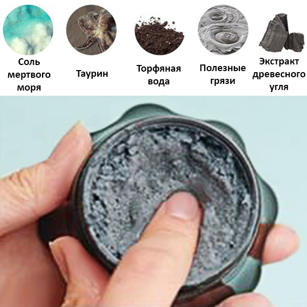 Состав маски Tako Pore Bubble Pore Pack от Tony Moly