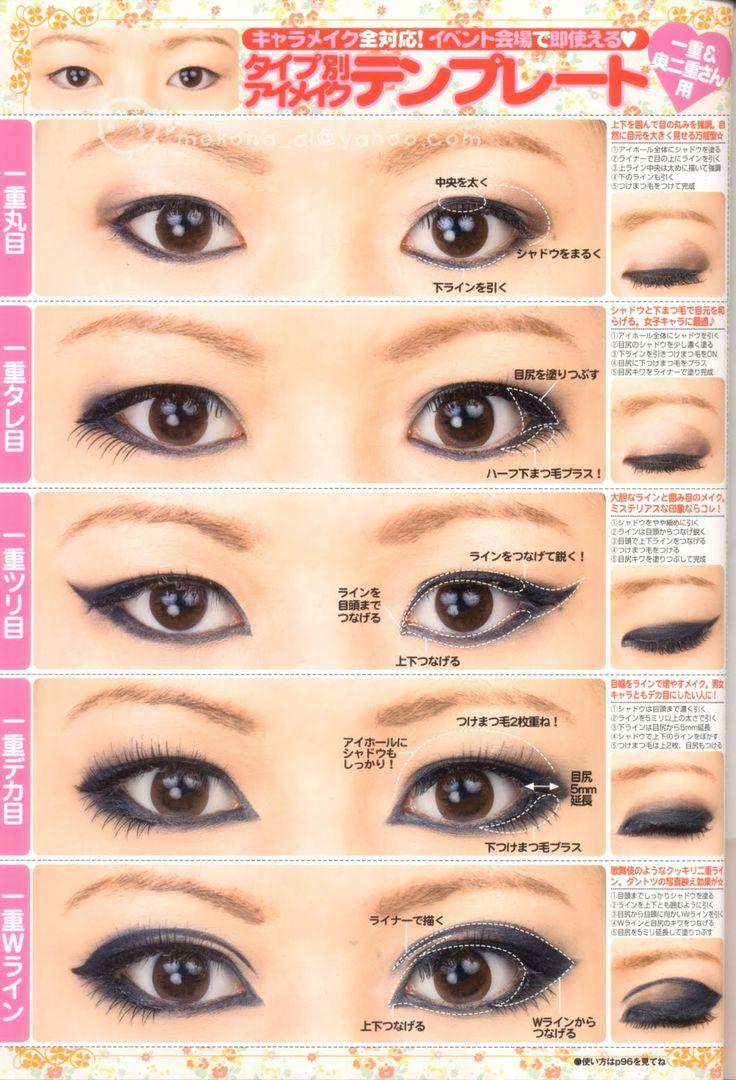 макияж глаз для узких глаз фото
