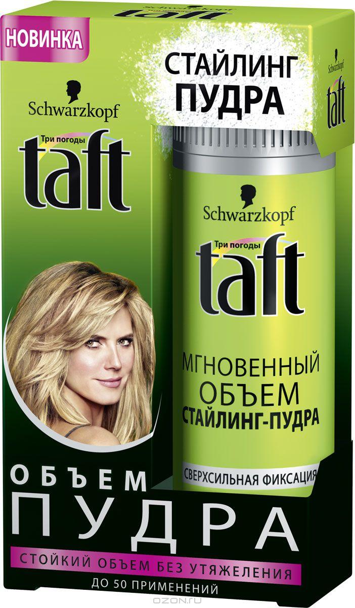 пудра для объема волос 011