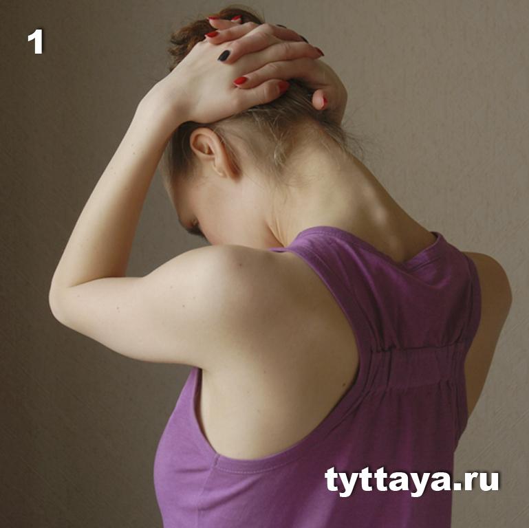 растягивать шею при грыже