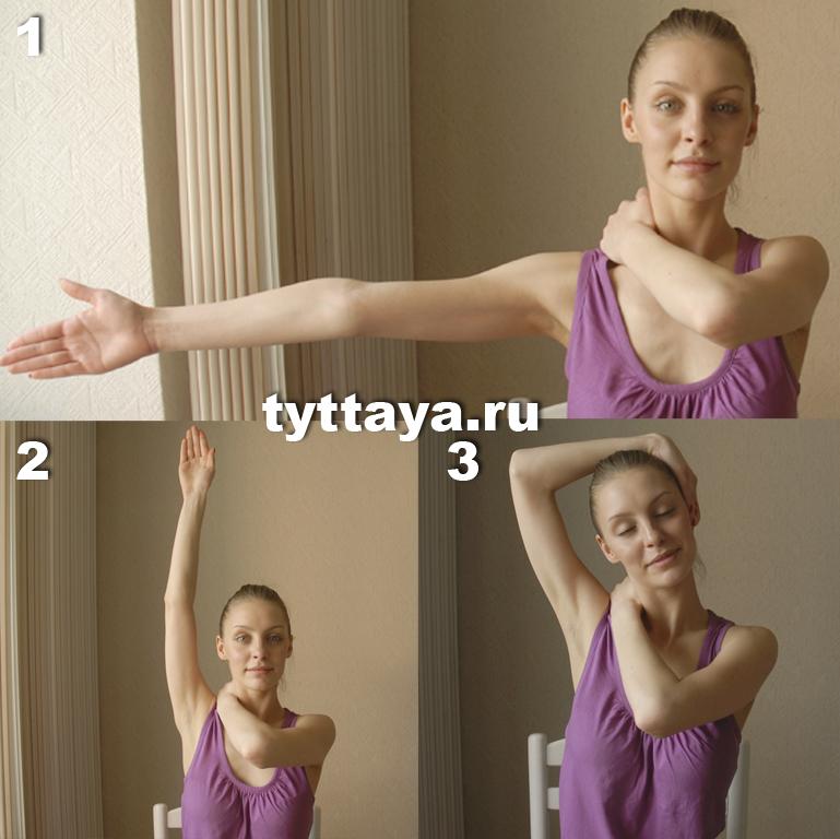 гимнастика для шеи 08