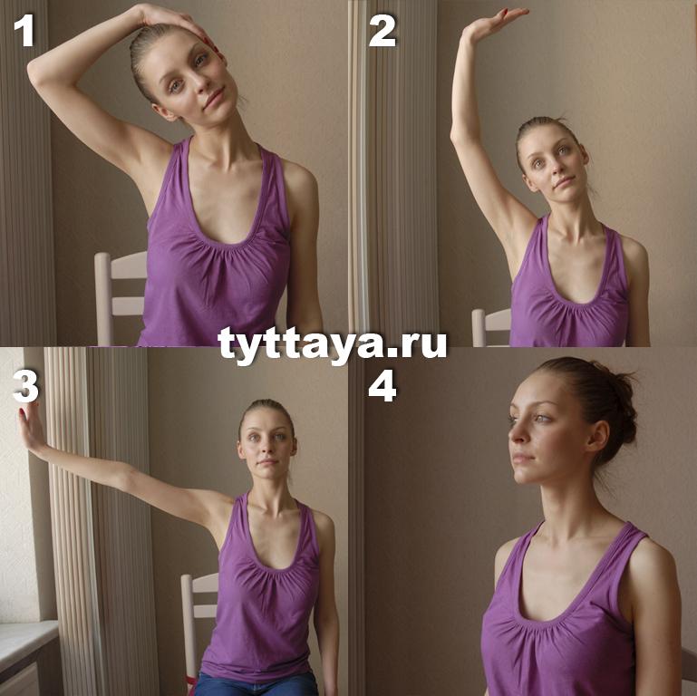 гимнастика для шеи 09