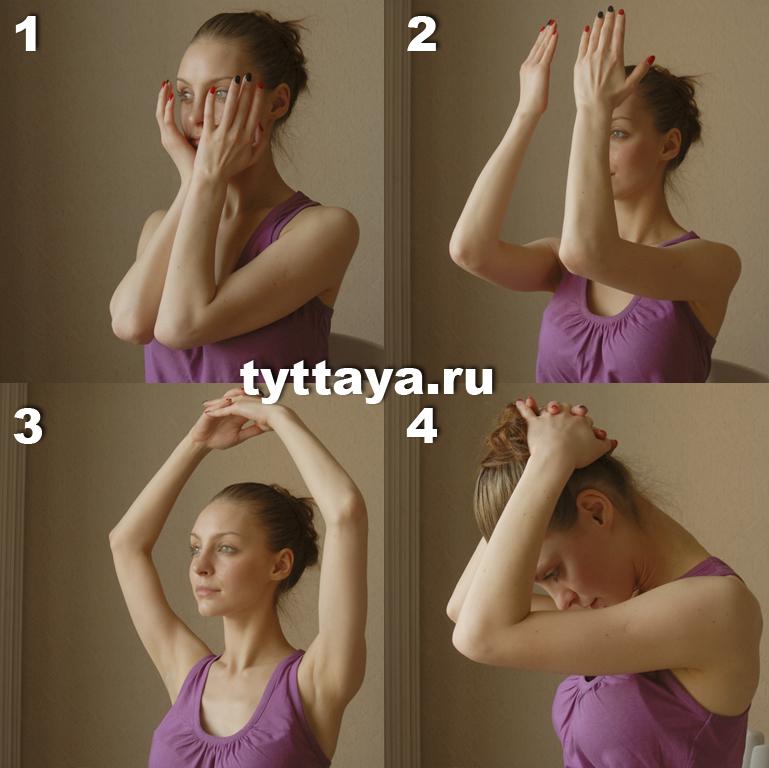 гимнастика для шеи 10