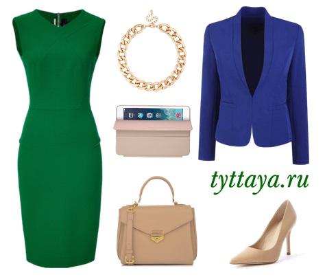 стиль бизнес леди одежда 22