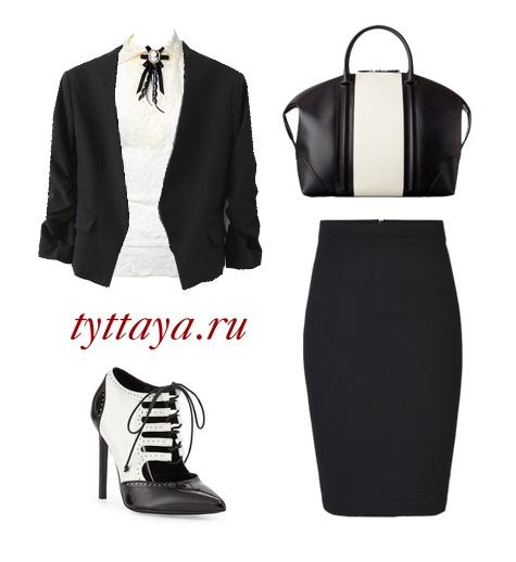 стиль бизнес леди одежда 24