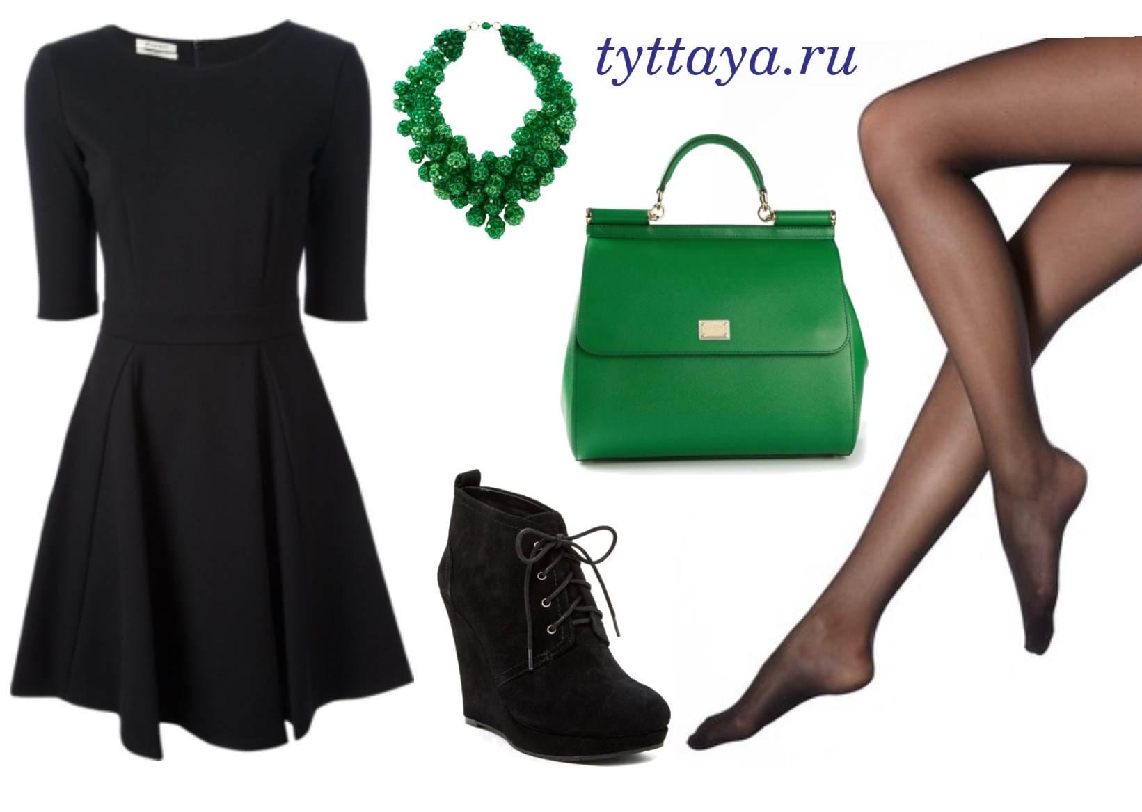 какие колготки носить с черным платьем 01