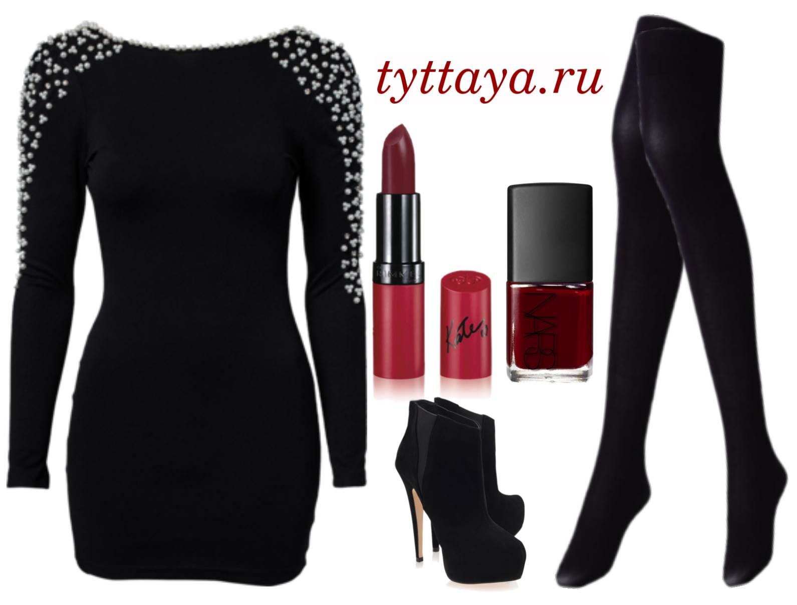 какие колготки носить с черным платьем 08