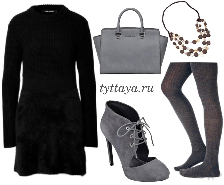 какие колготки носить с черным платьем 10