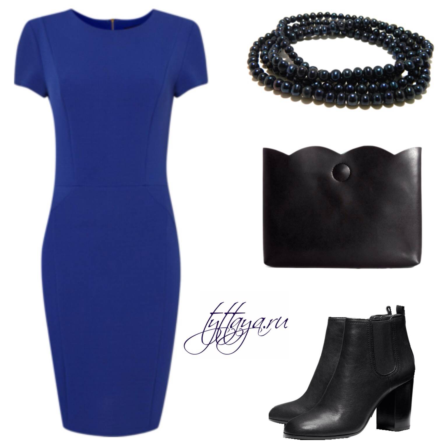 с чем носить синее платье 03