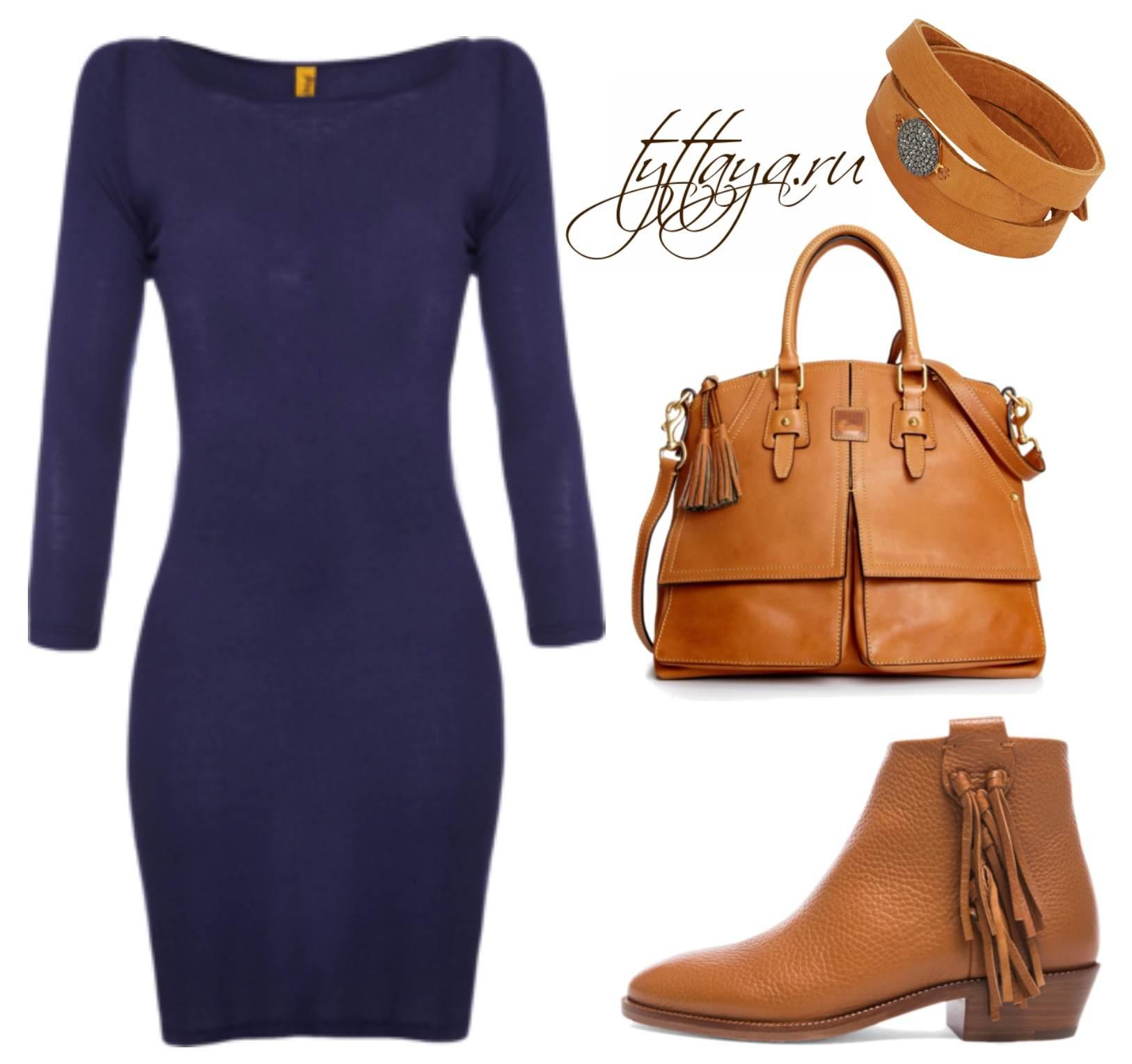 с чем носить синее платье 04