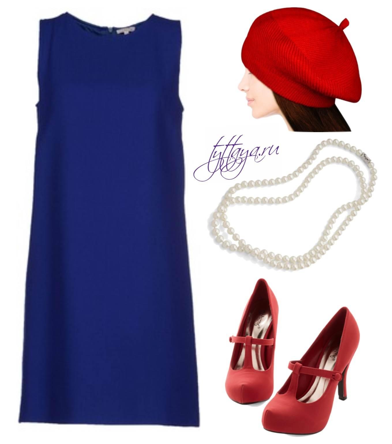 с чем носить синее платье 08