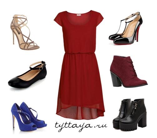 Подобрать ботинки к платью