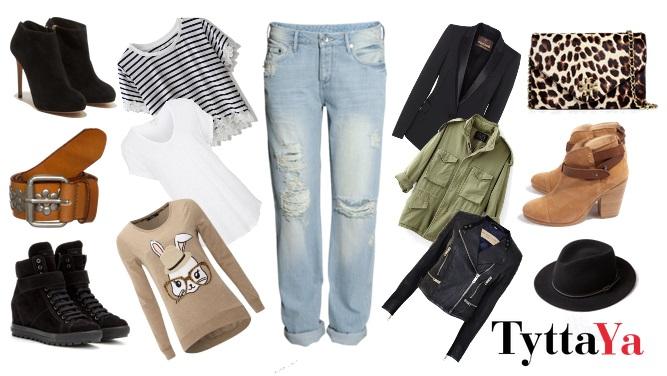 с чем носить джинсы зимой 07