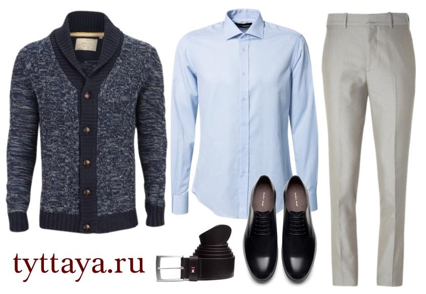 мужской капсульный гардероб 07