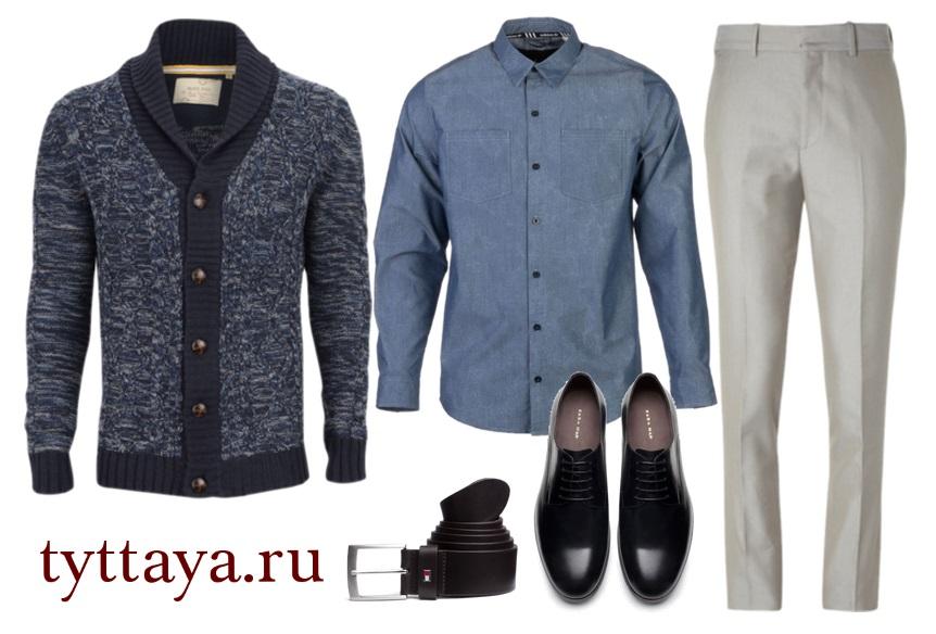 мужской капсульный гардероб 09