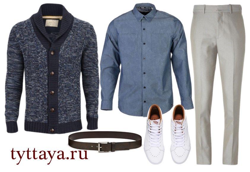 мужской капсульный гардероб 10