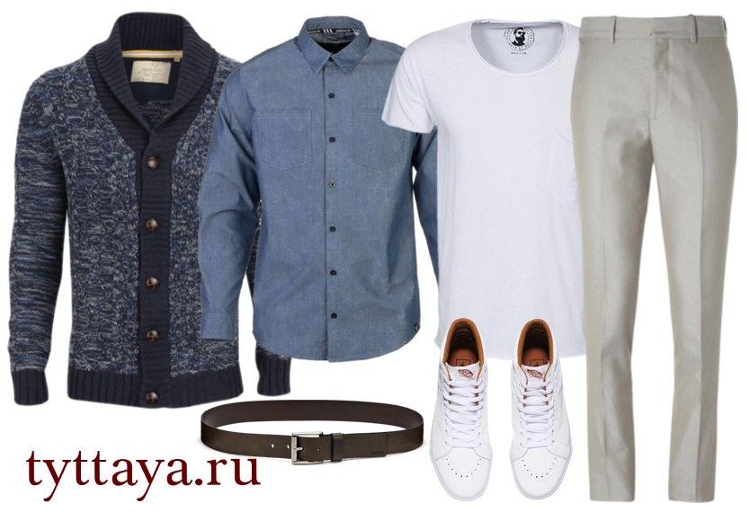 мужской капсульный гардероб 12