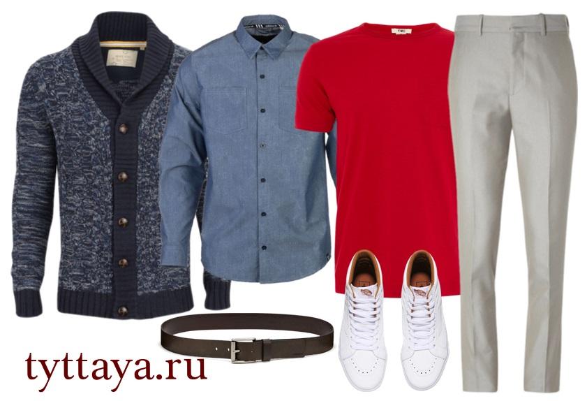 мужской капсульный гардероб 13