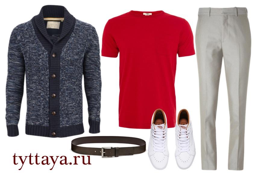 мужской капсульный гардероб 14