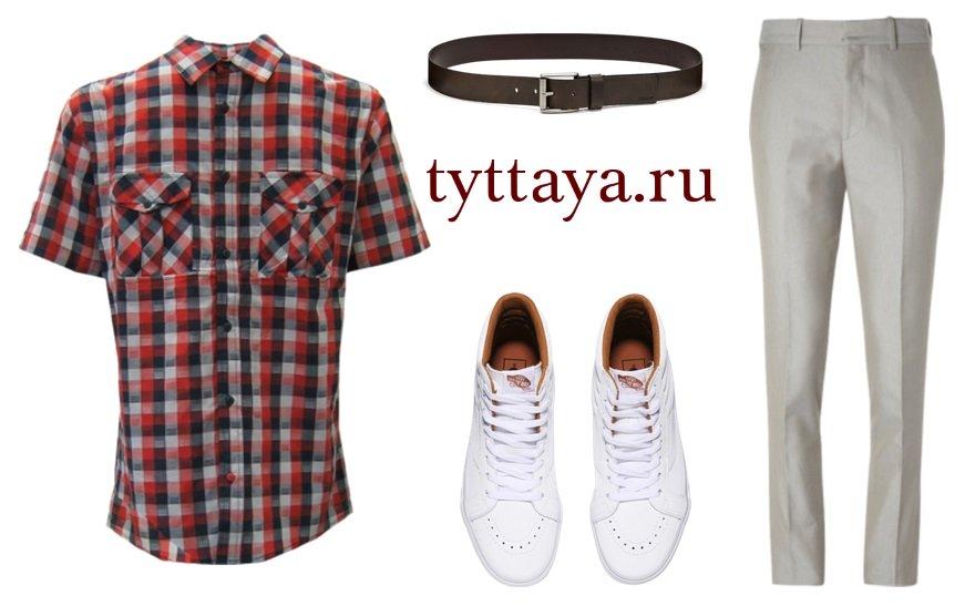мужской капсульный гардероб 15