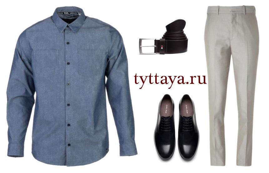 мужской капсульный гардероб 18