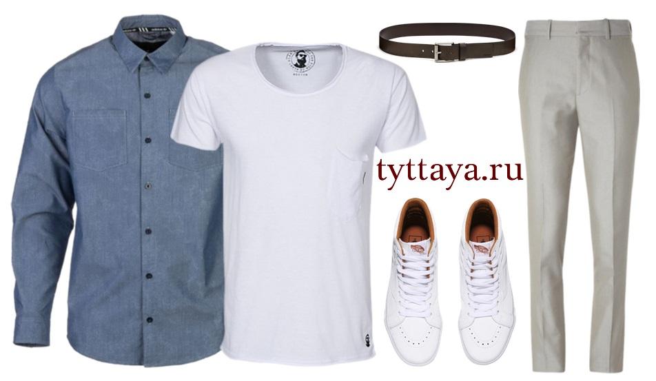 мужской капсульный гардероб 19