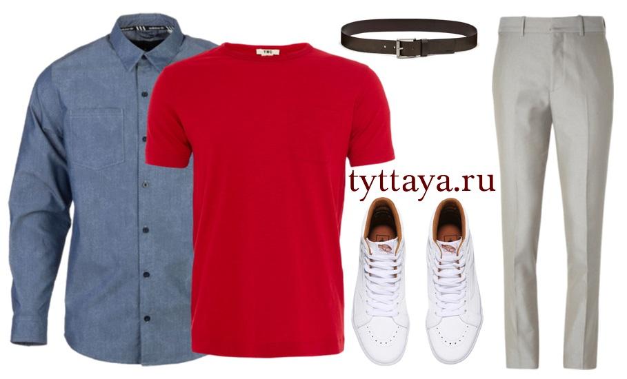 мужской капсульный гардероб 20