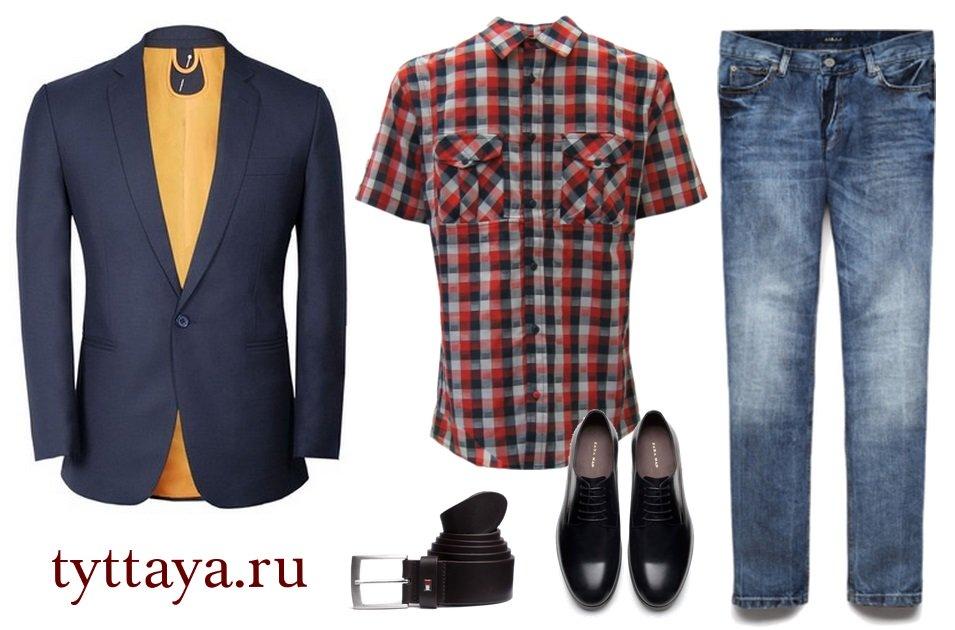 мужской капсульный гардероб 22
