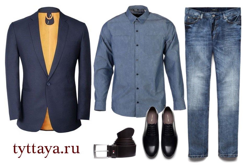 мужской капсульный гардероб 23