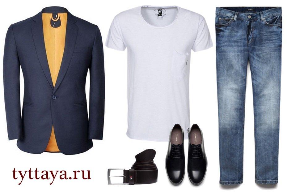 мужской капсульный гардероб 24