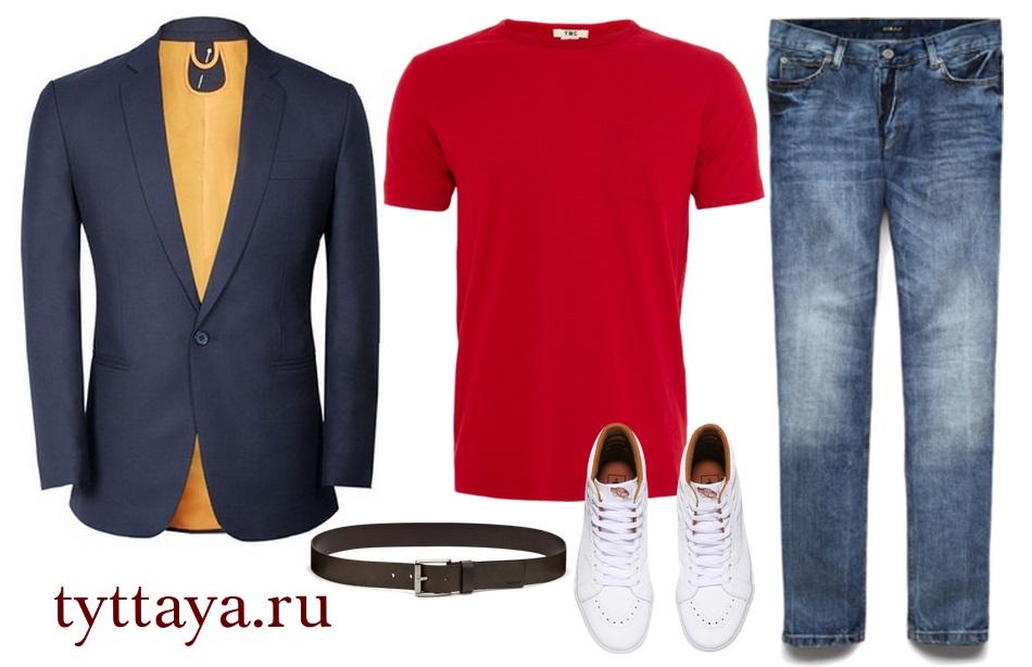 мужской капсульный гардероб 25