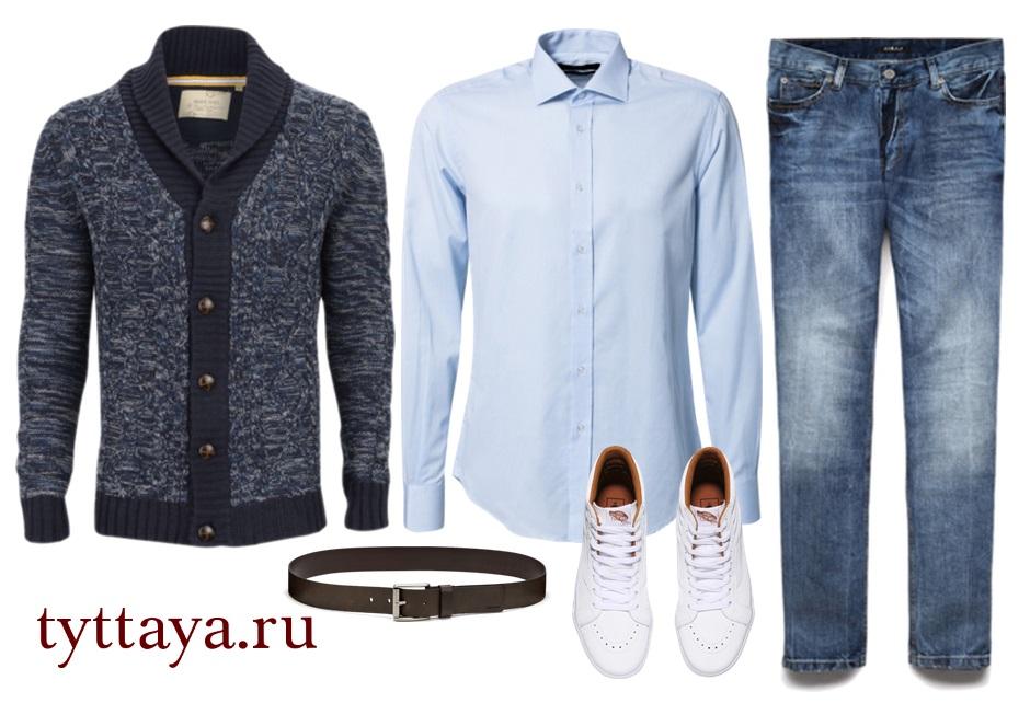 мужской капсульный гардероб 26