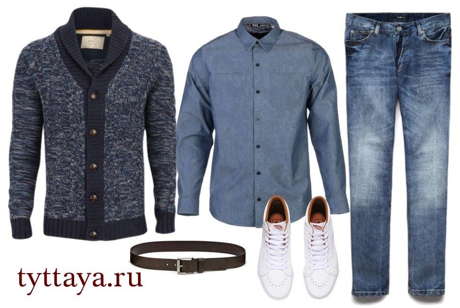 мужской капсульный гардероб 28
