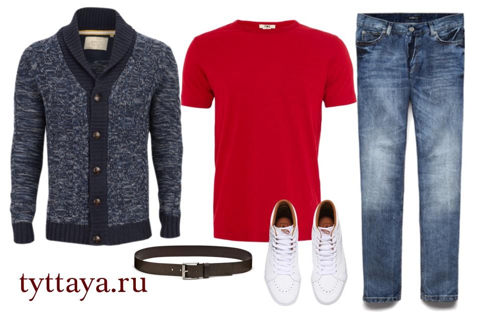 мужской капсульный гардероб 31