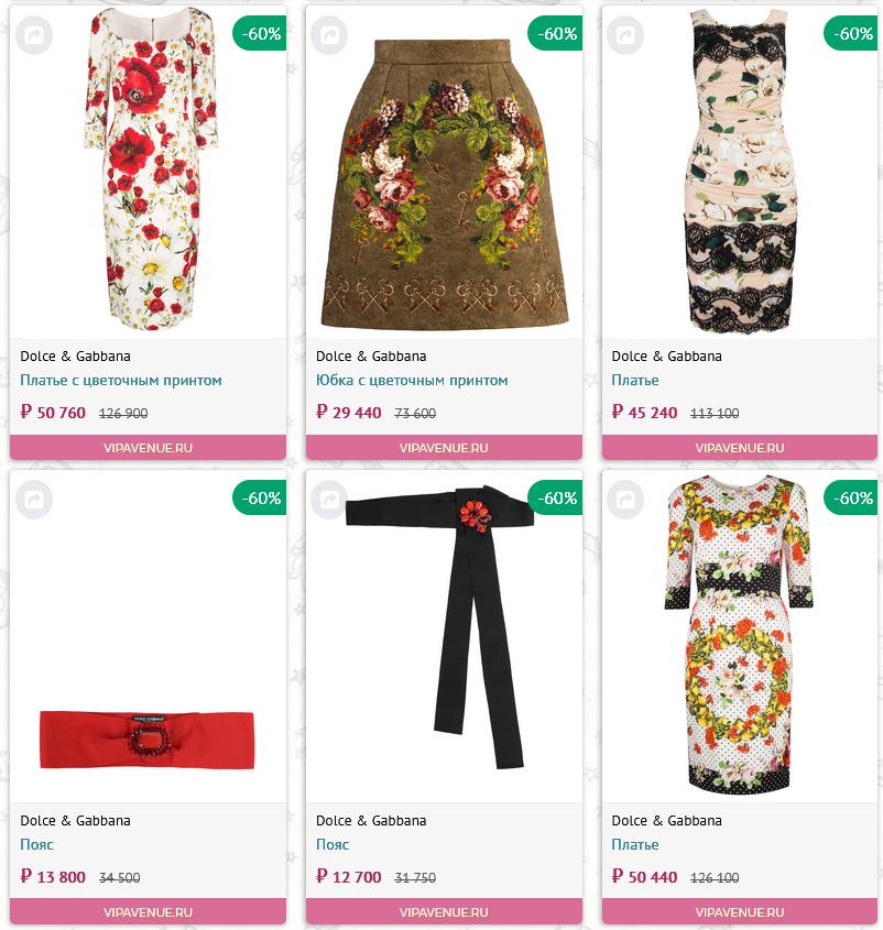 Как экономить на покупке одежды